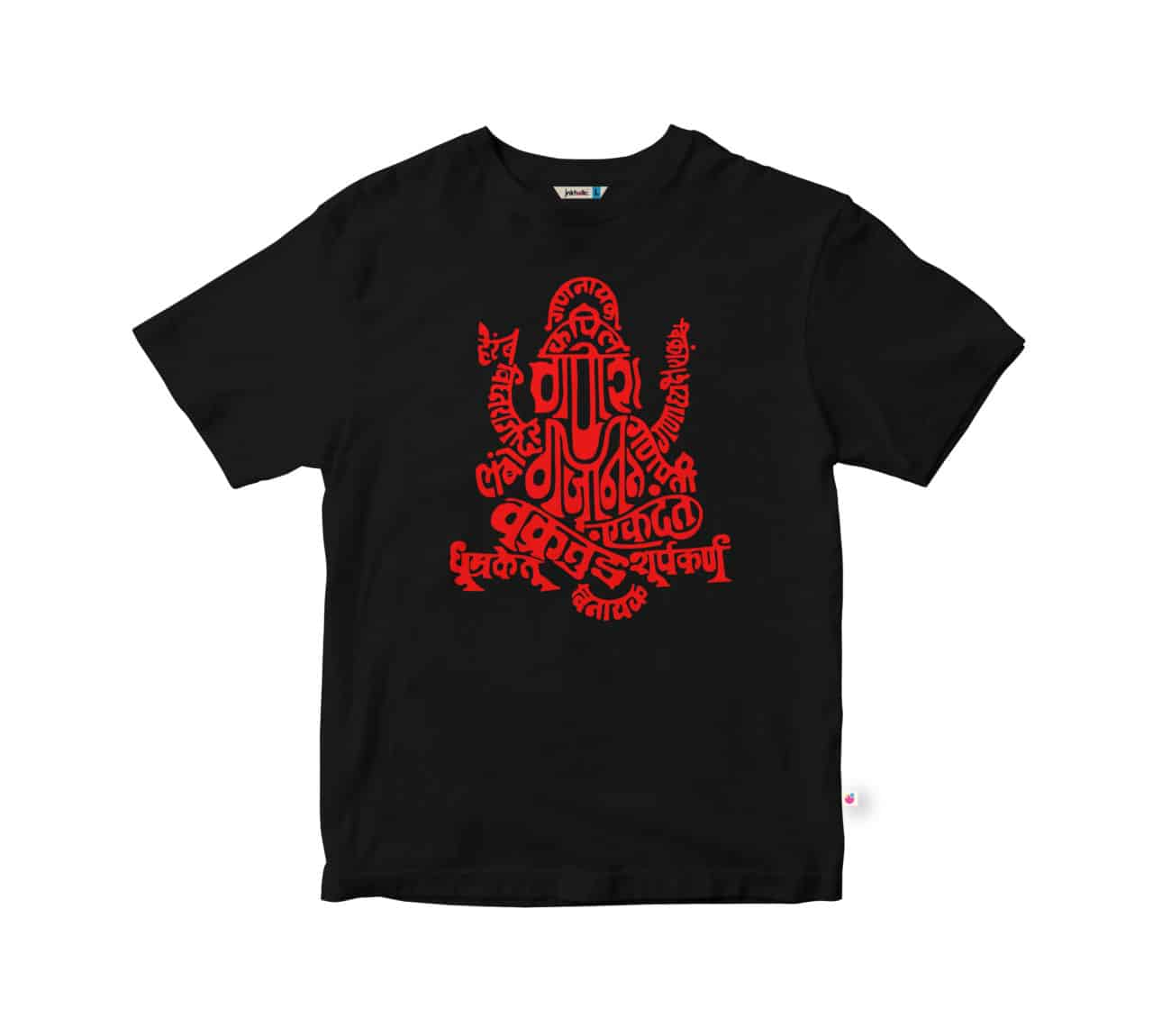 Ganpati Names Black T-Shirt